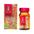Chocola BB Beauty Collagen Supplement Tablets Made in Japan