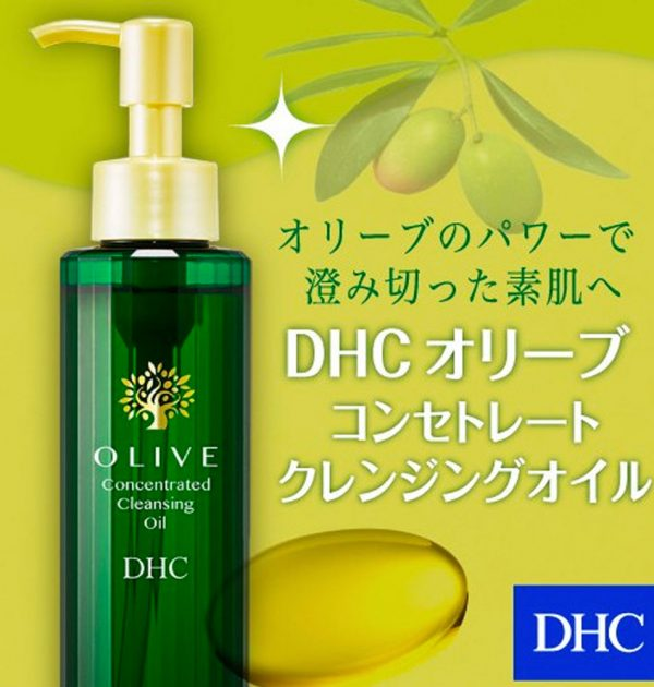 DHC Olive Concentrated Cleansing Oil Made in Japan