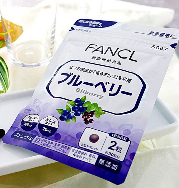 FANCL Bilberry Blueberry Supplement Anthocyanin Vision Improvement Tablets Made in Japan