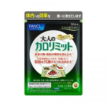FANCL Special Calorie Limit Triple Block Before any High-Calorie Meal Supplement Made in Japan