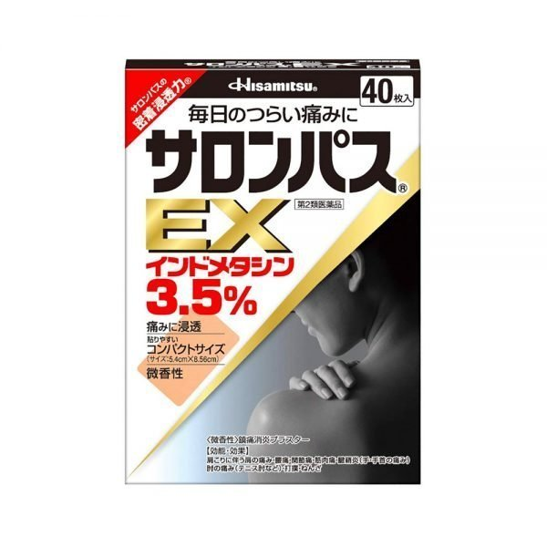 HISAMITSU Salonpas EX Indomethacin Pain Relief Patchs Made in Japan