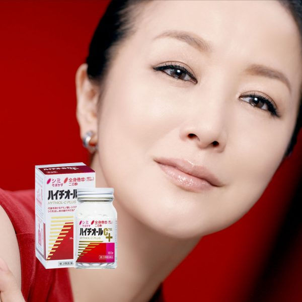 HYTHIOL-C PLUS 180 Tablets for Skin Whitening Supplement Made in Japan