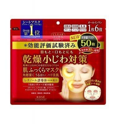 KOSE Clear Turn 6-in-1 Retinol Face Mask 50 Moisturising Masks Made in Japan