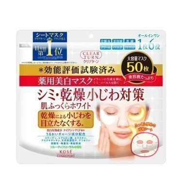 KOSE Clear Turn Pure Whitening Moisturising Face Mask EX Made in Japan