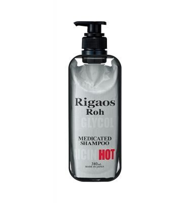 RIGAOS Medicated Scalp Care HOT Shampoo Made in Japan