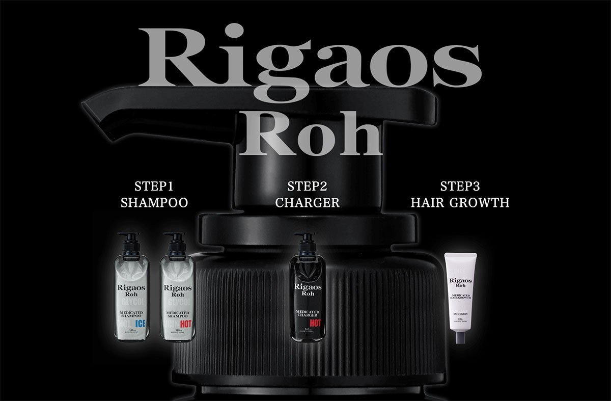 RIGAOS Medicated Scalp Care ICE Shampoo Made in Japan