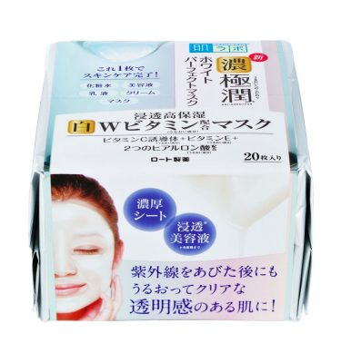 ROHTO Skin Lab Ultra Face Beatu Masks 20 Sheets Made in Japan
