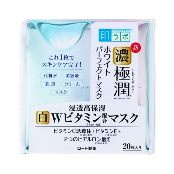 ROHTO Skin Lab Ultra Face Beauty Masks 20 Sheets Made in Japan