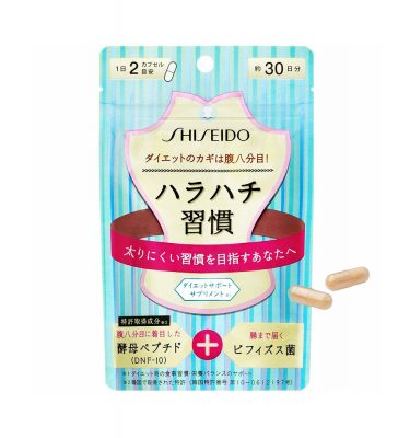 SHISEIDO Hara Hachi Shukan 30 Days Diet Support Supplement for Women Made in Japan