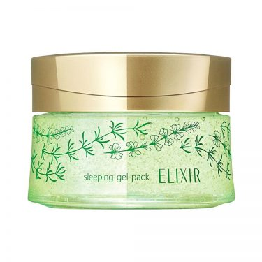 SHISEIDO Superieur Elixir Sleeping Gel Pack WN Made in Japan