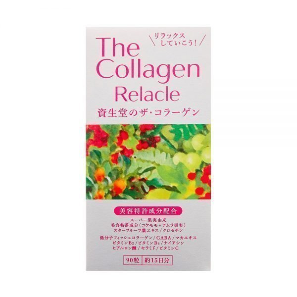 SHISEIDO The Collagen Relacle Drink Beauty Tablets Made in Japan