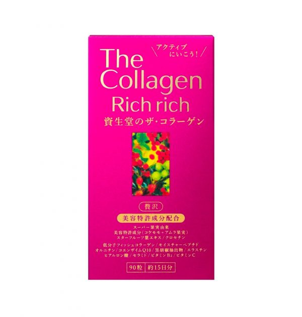 SHISEIDO The Collagen Rich Rich Beauty Tablets Made in Japan