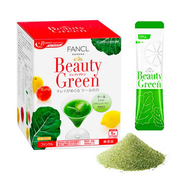 FANCL Beauty Green with Collagne, Ceramide, Kale and Vitamins Supplement Made in Japan