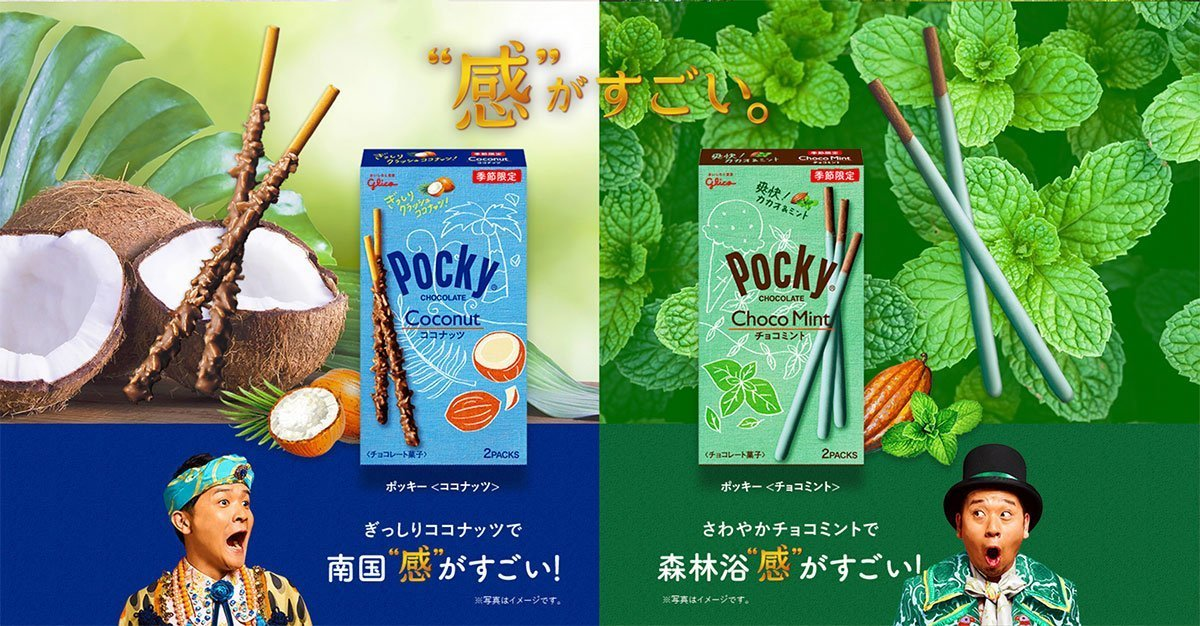 GLICO Coconut Pocky Summer Made in Japan