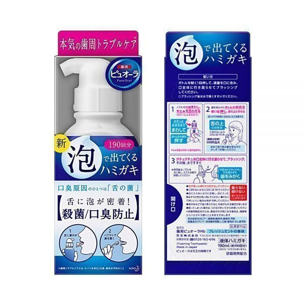 KAO Pure Oral Toothpaste & Mouth Wash Bubbles Made in Japan