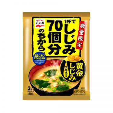 NAGATANIEN Instant Force Miso Soup Freshwater Clam Made in Japan