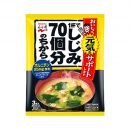 NAGATANIEN Instant Force Miso Soup Freshwater Clam 70 Pieces 3 Servings Made in Japan