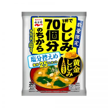 NAGATANIEN Instant Force Miso Soup Salt Freshwater Clam Made in Japan