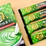 NESTLE Rich Luxury Uji Kyoto Matcha Latte 4 Pack Made in Japan