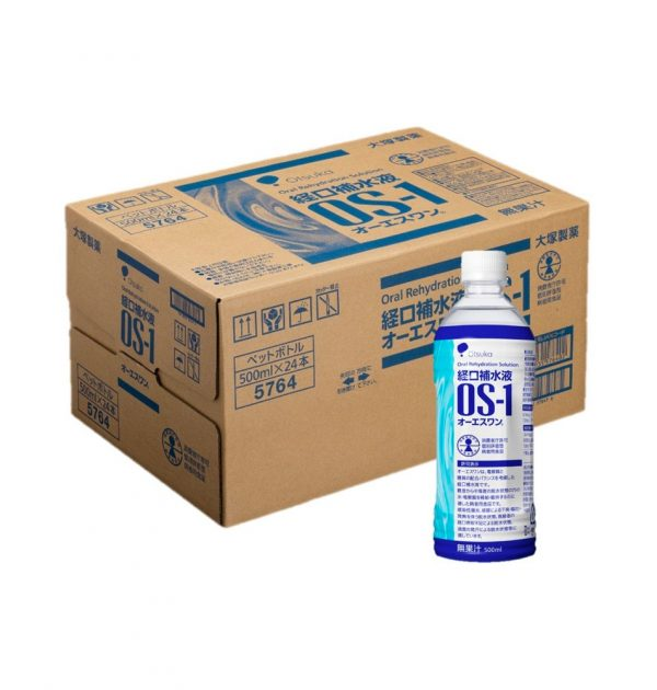OTSUKA OS-1 Oral Rehydration Solution Drink Made in Japan