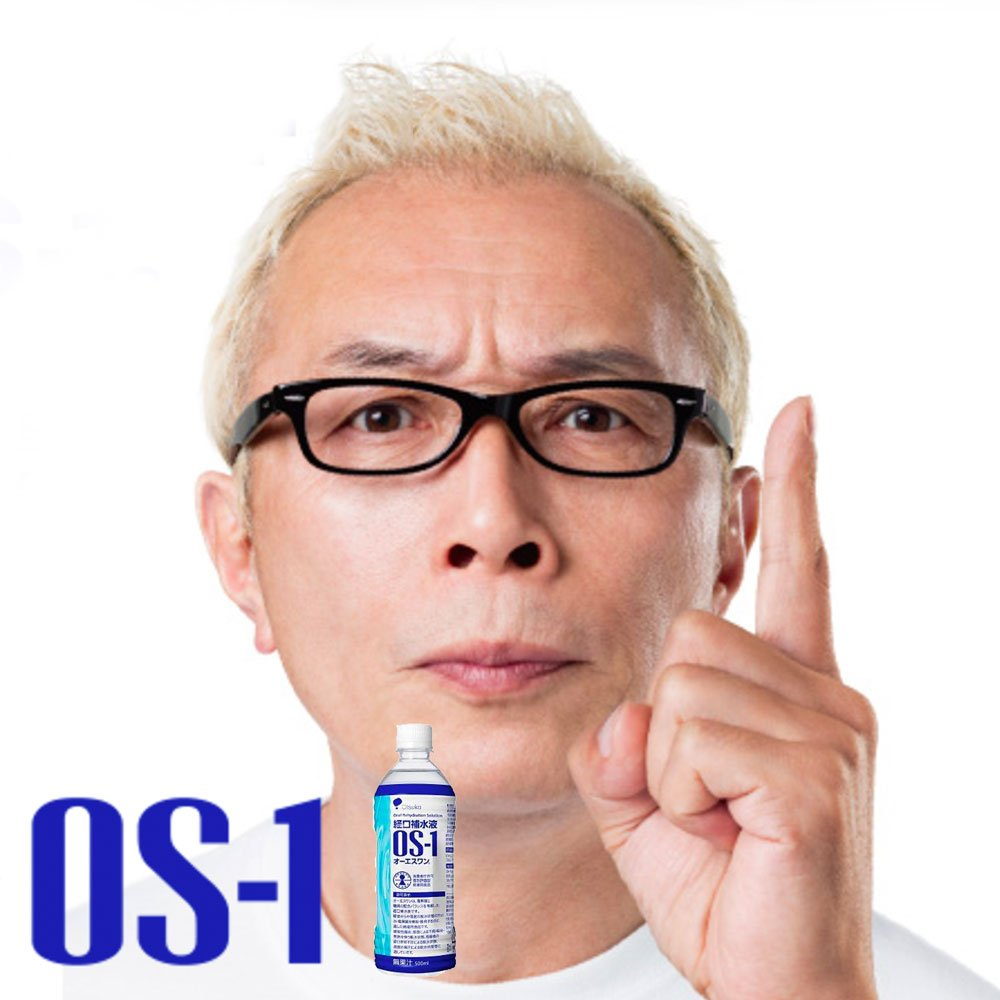Otsuka Os 1 Oral Rehydration Solution Drink 500ml Made