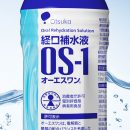 OTSUKA Oral Rehydration Solution Jelly Made in Japan