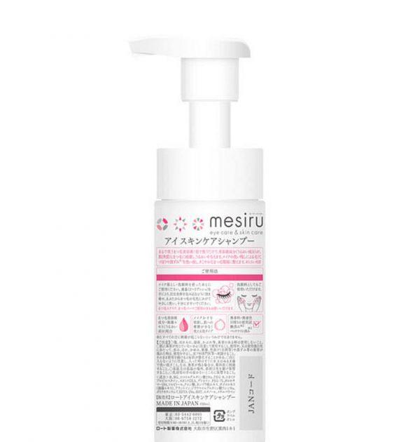 ROHTO Mesiru Eye Skin Care Shampoo Made in Japan