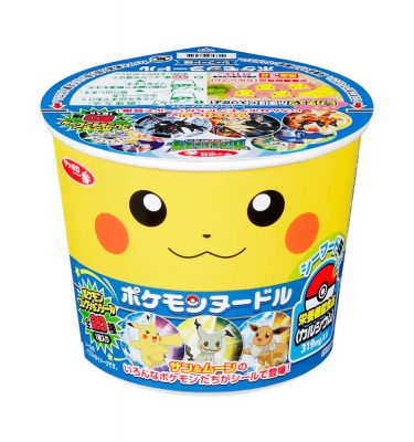 SANYO Sapporo Ichiban Pokemon Cup Noodles Seafood Flavour Made in Japan