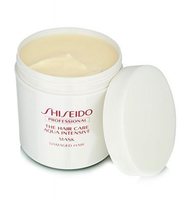 Shiseido Professional The Hair Care Aqua Intensive Mask for Damaged Hair Made in Japan