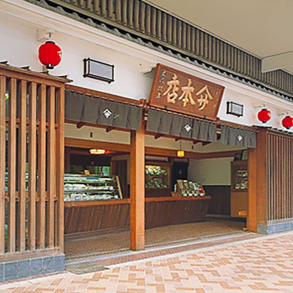 YAMASA Organic Shoyu Premium Select Japanese Soy Sauce Made in Japan