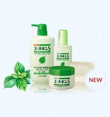 YUSKIN S-Series Medicated Body Moisturising Cream for Dry Sensitive Skin Made in Japan