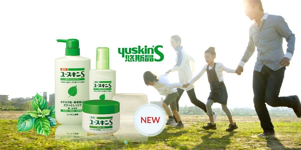 YUSKIN S-Series Body Moisturising Cream for Dry Sensitive Skin Made in Japan