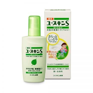 YUSKIN S-Series Medicated Body Moisturising Lotion for Dry Sensitive Skin 150g Made in Japan