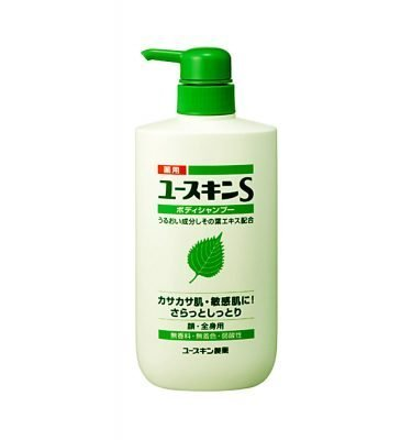 YUSKIN S-Series Medicated Shampoo Shower Gel for Dry Sensitive Skin 500ml Made in Japan