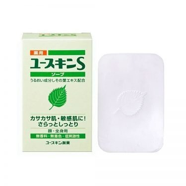 YUSKIN S-Series Medicated Soap for Dry Sensitive Skin 90g Made in Japan