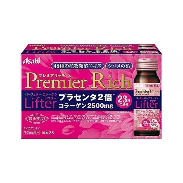 ASAHI Perfect Asta Collagen Drink Premier Rich Lifter Made in Japan