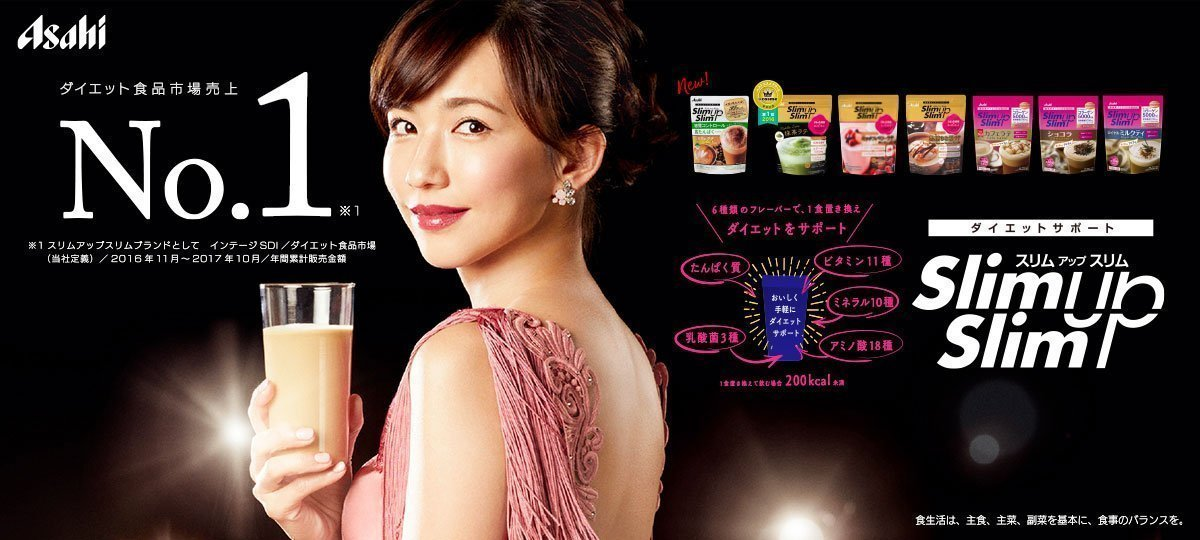 ASAHI Slim Up Slim Selected Luxurious Smoothie New Made in Japan