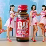 EISAI Chocola BB Royal 2 Vitamin B2 Drink for Extreme Fatigue Bottles Made in Japan