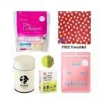 HAPPY SET Shiseido Collagen Lululun Mask Ochaski Tea Tea Bags FREE Furoshiki Made in Japan