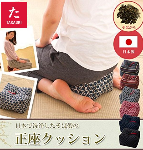 Japanese Sobagara Buckwheat Husk Cushion & Pillow Made in Japan