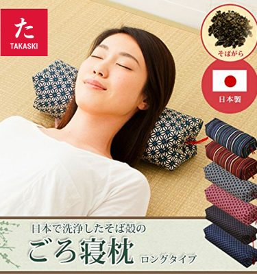 Japanese Sobagara Buckwheat Husk Pillow Made in Japan
