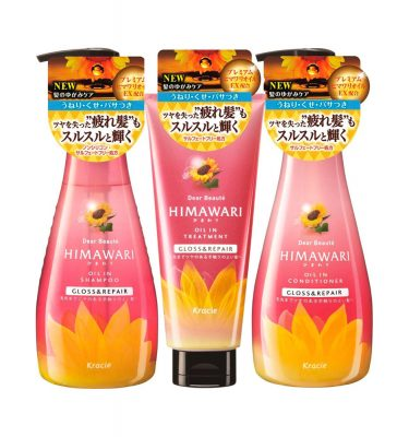 KRACIE Himawari Dear Beaute Oil in Shampoo + Conditioner + Treatment Gloss & Repair Made in Japan