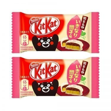 Kit Kat Mini Kumamoto Kumamon Ikinari Dango Flavour Made in Japan