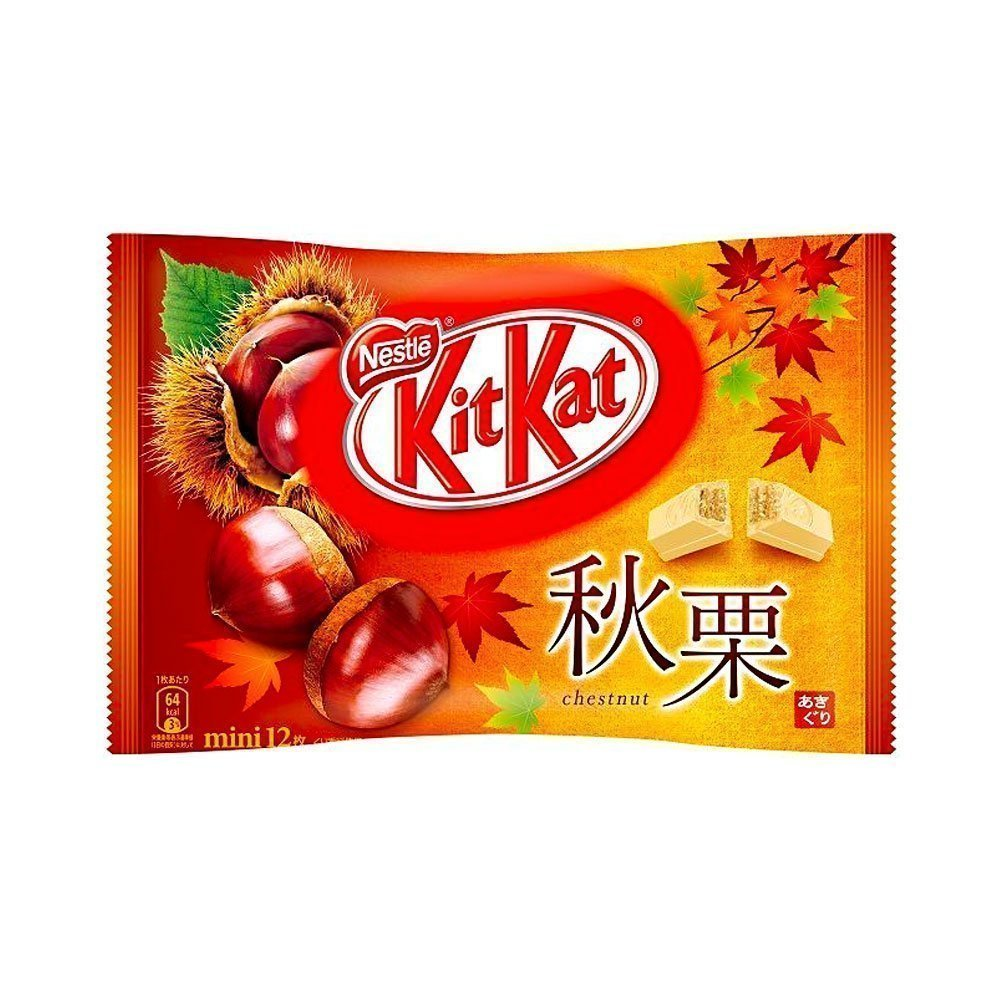 kit kat premium chestnuts limited seasonal special edition 12 pieces