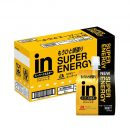 MORINAGA Weider Jelly Super Energy Drink with Vitamins Made in Japan