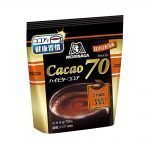 Morinaga Cocoa Hi-Bitter 70 Drink Powder Made in Japan