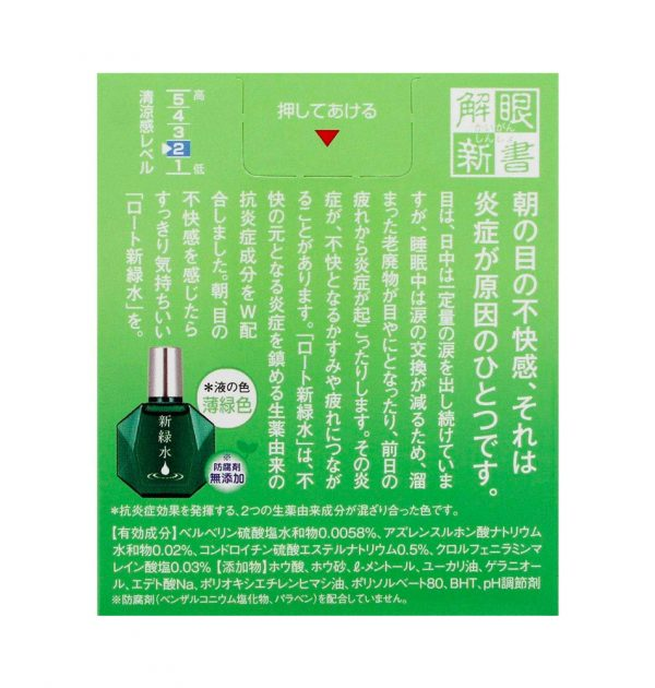 ROHTO Shinryokusui Eye Discharge Eye Drops Made in Japan