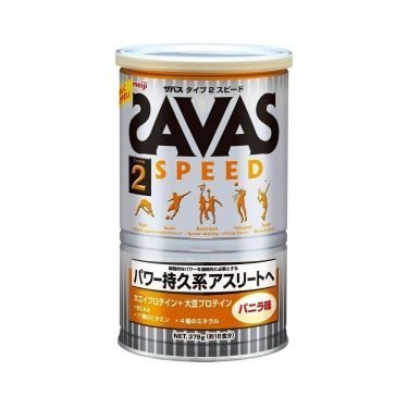 SAVAS Type 3 Speed Protein Made in Japan