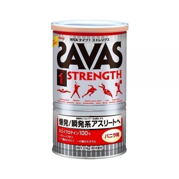SAVAS Type 3 Strength Protein Made in Japan