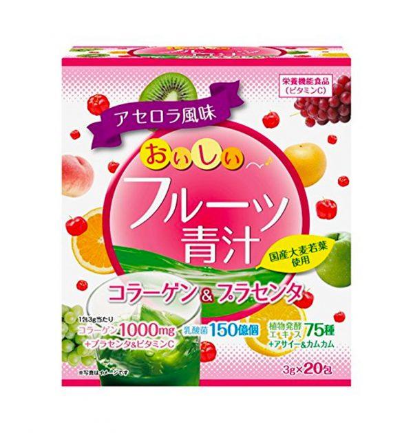 YUWA Delicious Acerola Aojiru Made in Japan
